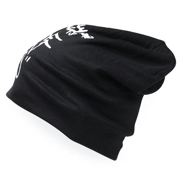 Online European and American Warm Outdoor Cotton Hat
