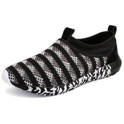 Stripe Pattern Air Mesh Sneakers for Men -