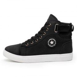 Male Fashion Sports Shoes Lightweight High Sneakers -