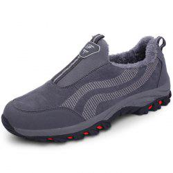 Stylish Comfortable Warm Outdoor Anti-slip Hiking Shoes for Men -