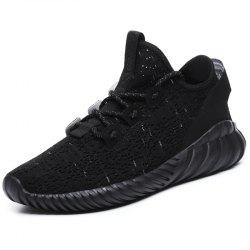 Keep Warm and Breathe Freely Men's Sneaker -