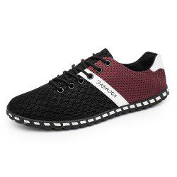 Stylish Splicing Flat Lace-up Casual Men Shoes  -