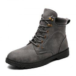 Vintage Fashion Leisure Boots -