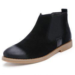 Stylish Fashion Chelsea Boots for Men -