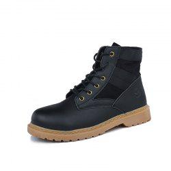 Trendy High Top Slip-on Boots -
