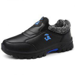 Thickening No Lace Casual Shoes for Men -