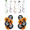 Halloween Party Decoration Pendant Balloon Set -