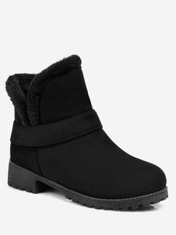 Plus Size Slip-on Suede Short Boots