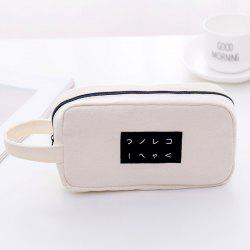 Simple Canvas Cosmetics Case Pencil Bag with Large Capacity -
