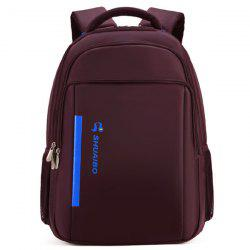shuaibo Business Waterproof Student Computer Backpack -