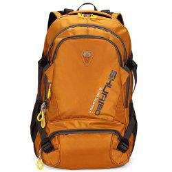 Shuaibo 9108 28L Large Capacity Travelling Backpack Outdoor Bag for Men -