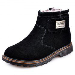 Suede Warm Wearable Boots for Men -