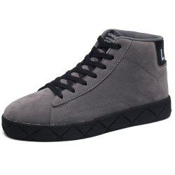Autumn Winter High-top Sports Casual Shoes for Man -