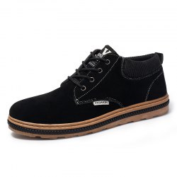 Soft Trendy Durable Comfortable Casual Shoes -
