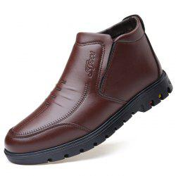 Men's Fashion Warm Boots -