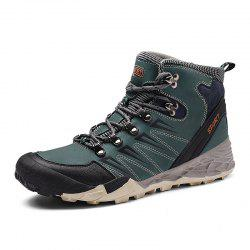 Outdoor Fashion Warm Comfortable High-top Boots for Men -