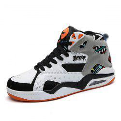 Men's High-top Plus Size Basketball Sneakers -