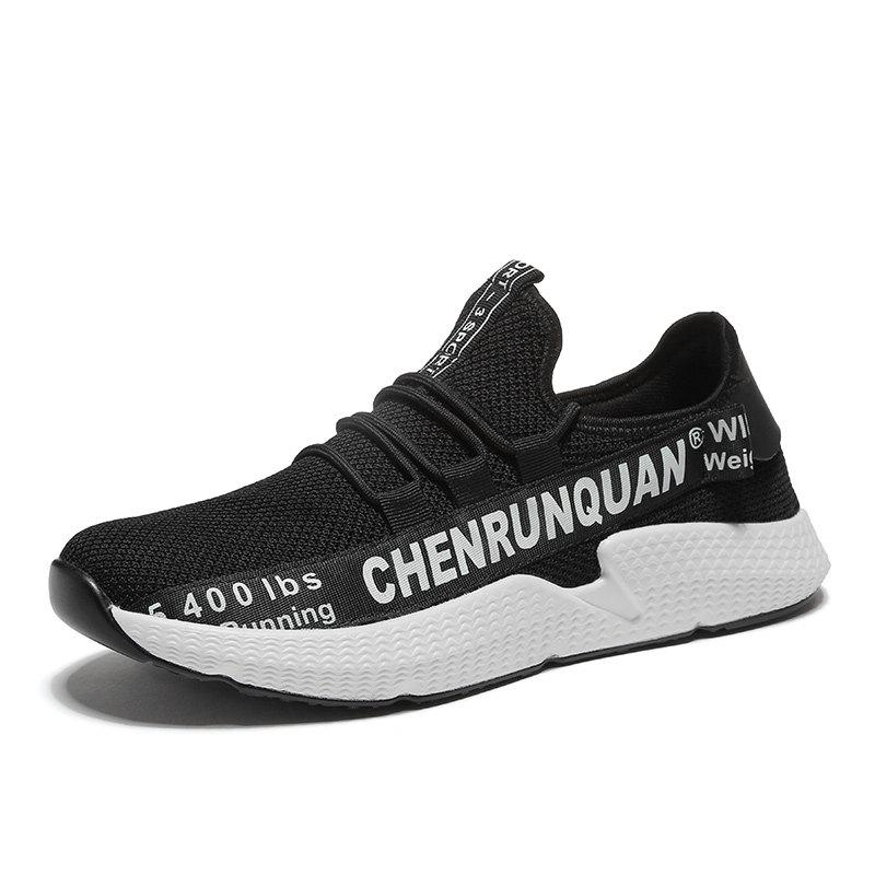 Chic Comfortable Breathable Running Sneakers for Male