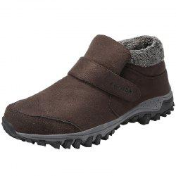 Autumn and Winter Warm Men Cotton-padded Casual Shoes -