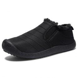 Stylish Comfortable Warm Leisure Casual Flat Shoes for Men -