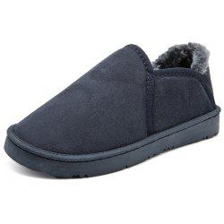 Fashion Comfortable Warm Leisure Casual Flat Shoes for Men -