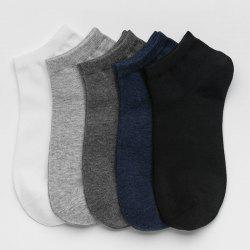 Comfortable Air-permeable Fadeless Men Socks 5 Paired from Xiaomi youpin -