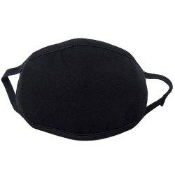 Masque Souple Respirant Pliable Flexible en Plein Air - Noir