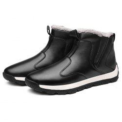 Men's Casual Comfortable Boots -