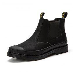 Men Comfortable High-top Shoes Leather Casual Fashion -