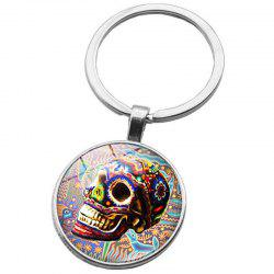 Decorative Key Chain -