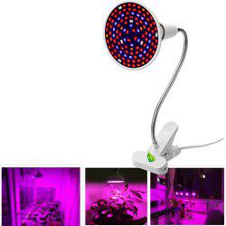 Portable Durable Plant Growth LED Light -