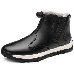 Winter Men Plus Velvet Warm High Cotton Shoes Cotton Boots Snow Boots -