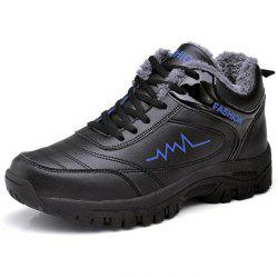 G1005 Men's Boots Fashion and High-quality -