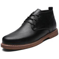 Men's Fashionable Leather Casual Shoes -