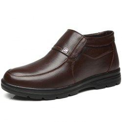 G1005 Men's Leather Casual Shoes Fashion and Stylish -
