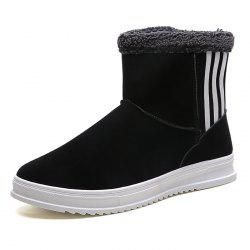 Winter Snow Boots Men Brushed Shoes -