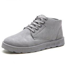 G1005 Men's Boots  Trendy and Creative -