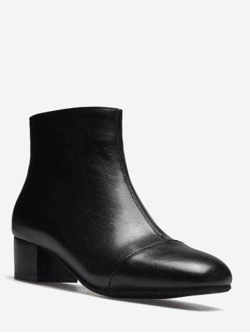 Plus Size Square Toe Ankle Boots - BLACK - EU 38