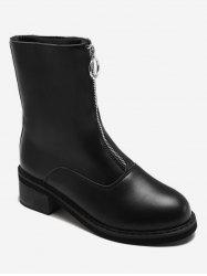 Front Zip PU Leather Mid Calf Boots -