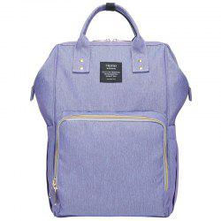 Multifunctional Large Capacity Maternal Child Bag -