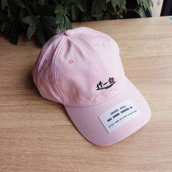 Letter Embroidery Patch Baseball Cap -