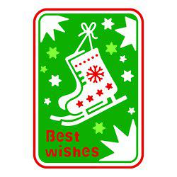LF6128 Christmas Skates Best Wishes Cutting Die -