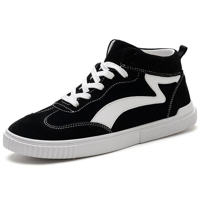 Latest Century Cool Station Men's High-top Casual Shoes 751