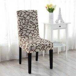 YH262 Elastic Fiber Chair Cover -