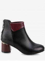 Casual Stretchy Sock Platform Boots -