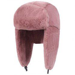 Winter Ladies Snow Plush Windproof Thick Cap -