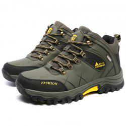 Fashion Running Outdoor Men's Shoes -