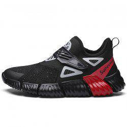 Casual Fashion Simple Men's Sneakers -