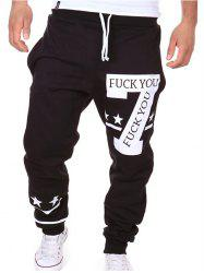 Personalized Letter Print Design Casual Sports Pants -