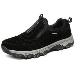Super Running Outdoor Men's Sports Casual Shoes -